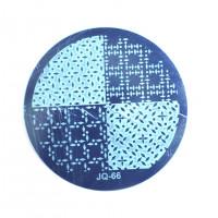 Трафарет для стемпинга металлический (круглый) 1