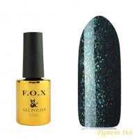 F.O.X gel-polish gold Pigment 164, 12 ml