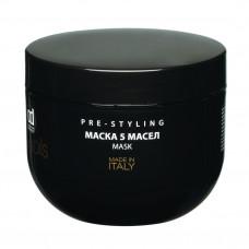 CONSTANT DELIGHT Маска для всех типов волос Magic 5 oils 500мл