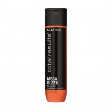 MATRIX Кондиционер для гладкости волос MEGA SLEEK 300мл.
