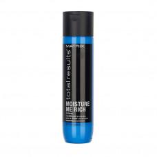 MATRIX Кондиционер для увлажнения волос MOISTURE ME RICH 300 мл.