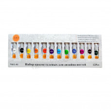 Набор красок гелевых YRE 12цв по 5мл