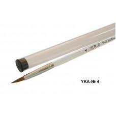 Кисть для акрила №4 с прозрачной ручкой натуральная (соболь).