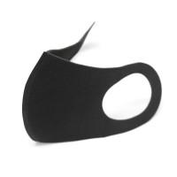 Защитная маска для лица 3шт