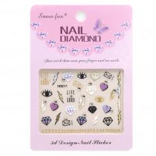 Наклейка 3D Nail Diamond