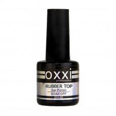 Финиш д.гель лака (UV-TOP) OXXI 8 мл. каучук